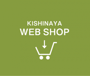 KISHINAYA WEB SHOP